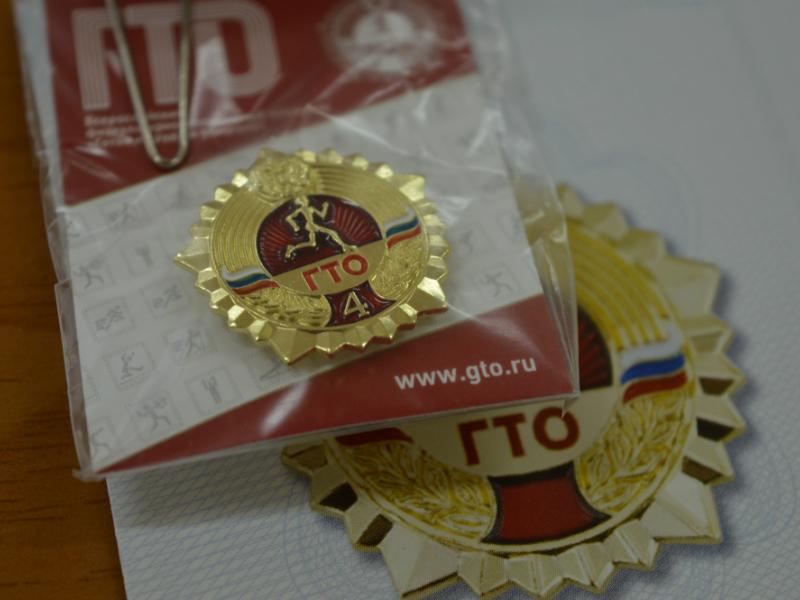 ВКурске пройдет региональный фестиваль «ГТО— одна страна, одна команда!»