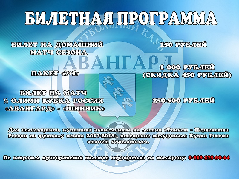 Купить билеты на самолет иркутск