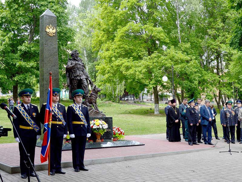 Курск отмечает 100-летие погранвойск