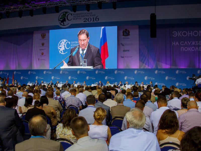 Вкурском СЭФ приняли участие неменее 2-х тыс. человек