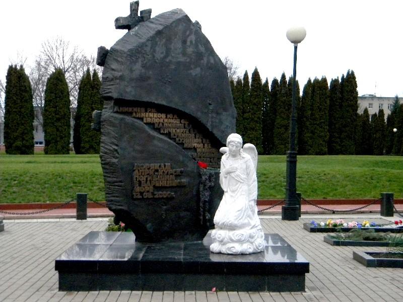 Завтра вСеверодвинске почтят память погибших моряков