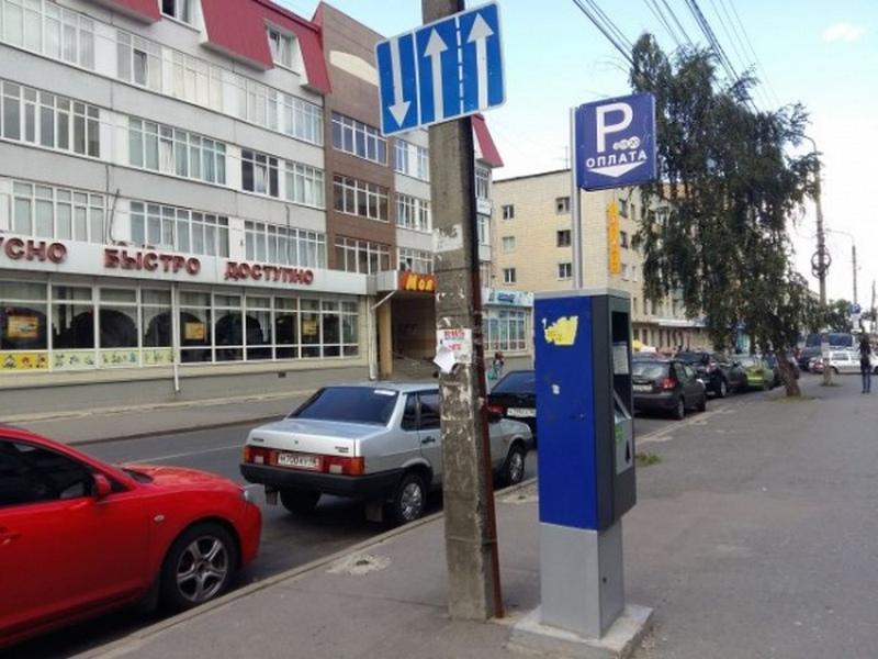 Водители Курска выбирают бесплатные стоянки