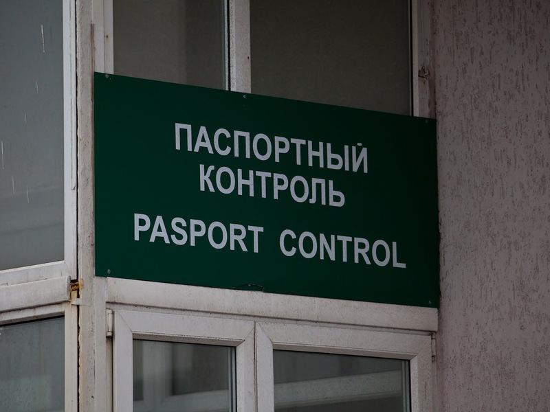 Таможенники задержали гражданина Украины споддельным паспортом