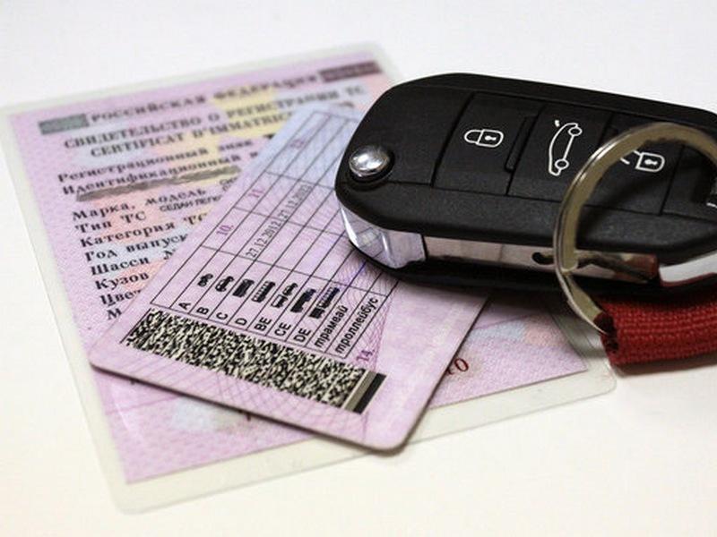 Обвинитель лишил наркомана прав науправление автомобилем