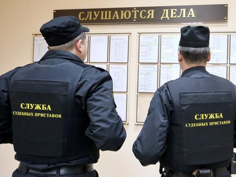 Счета курского учреждения арестовали задолги