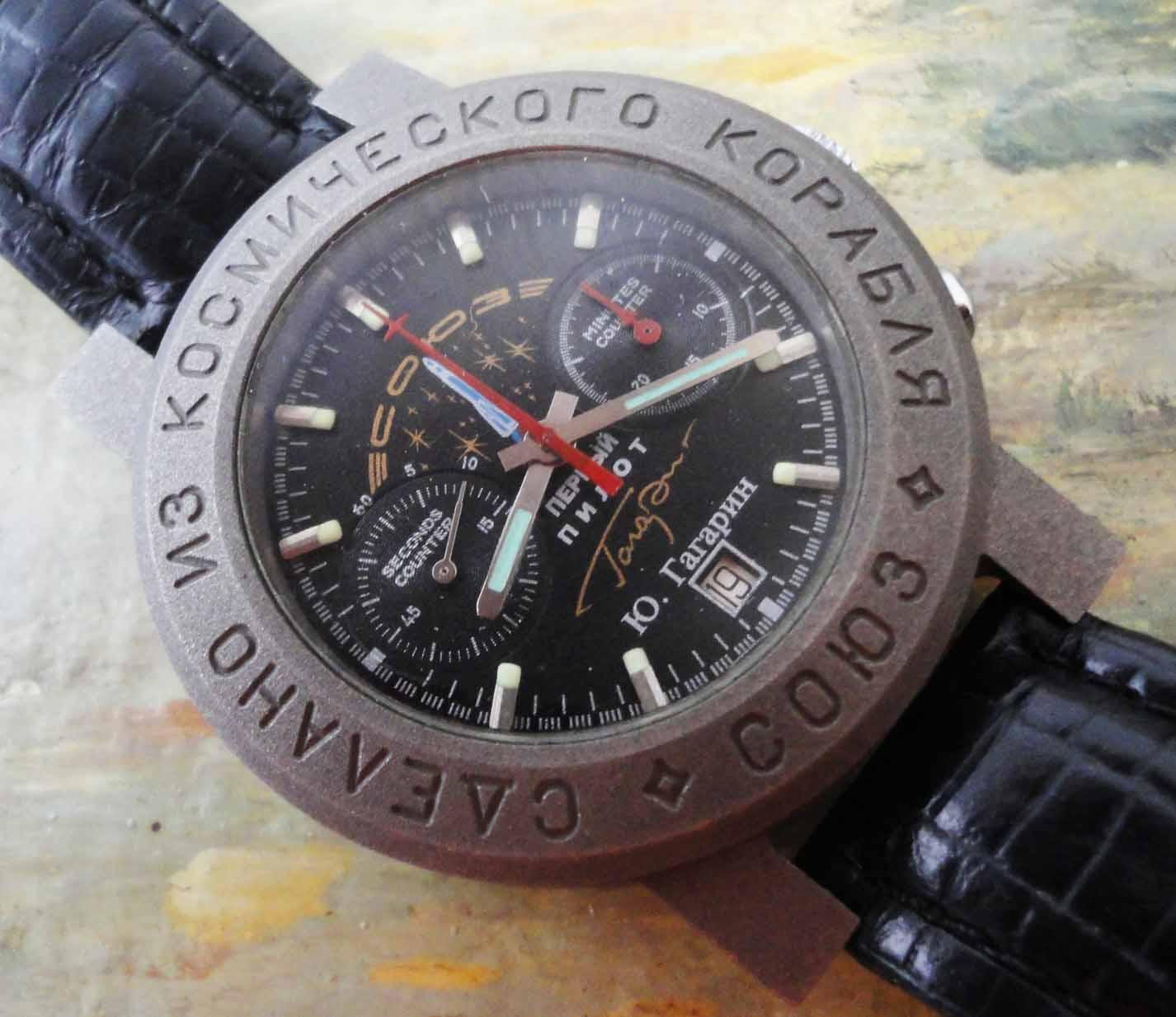 Часы продать можно ли нормо toyota час стоимость