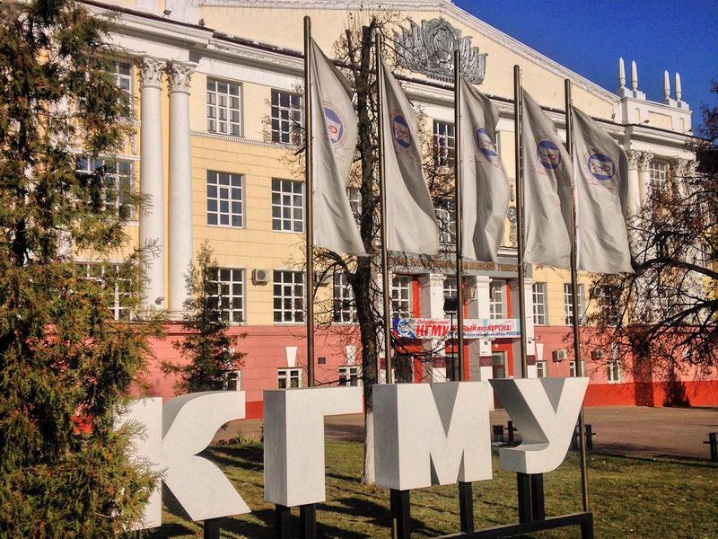 Два курских университета вошли в международный рейтинг лучших вузов мира