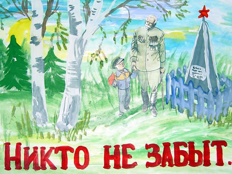 """Конкурс """"Дети рисуют победу"""" городского портала в Курске"""
