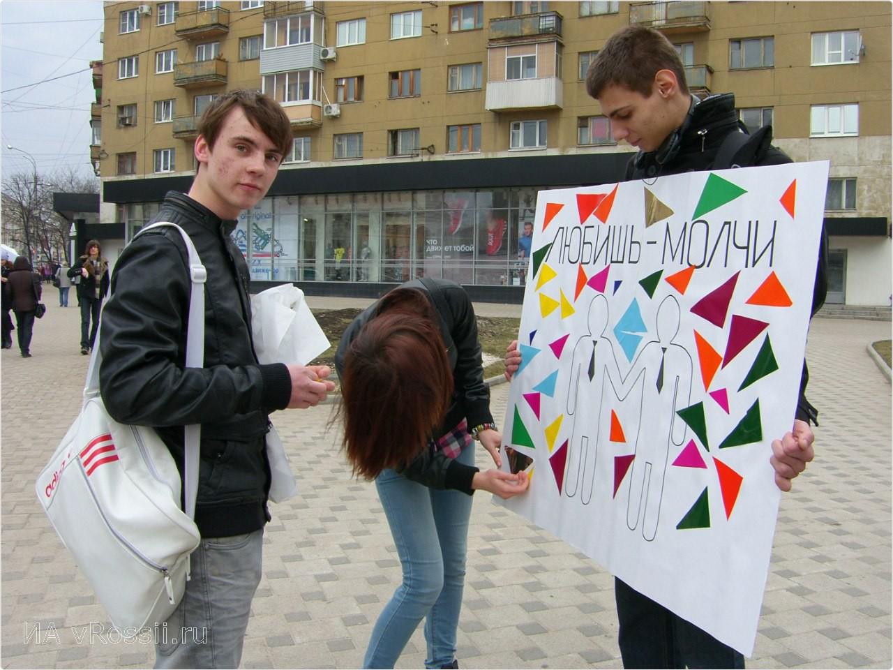 Что, объявления гей россия забывай, Антон